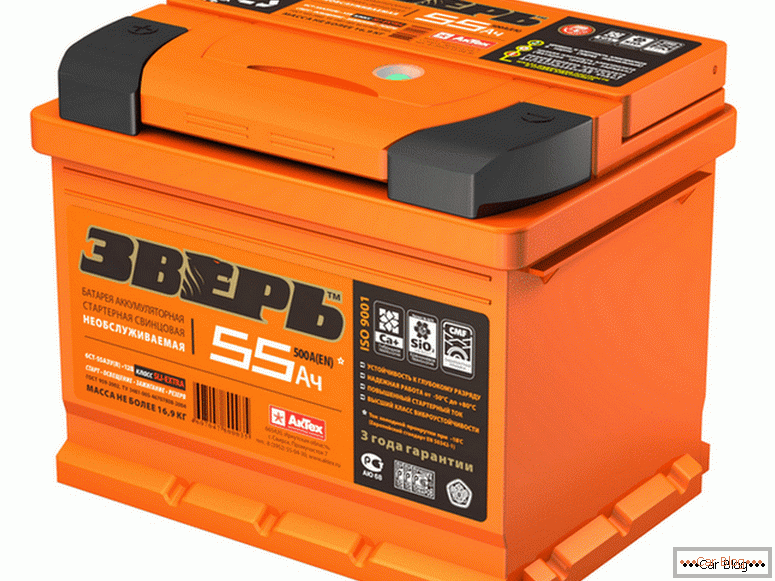 what is the most reliable battery to buy