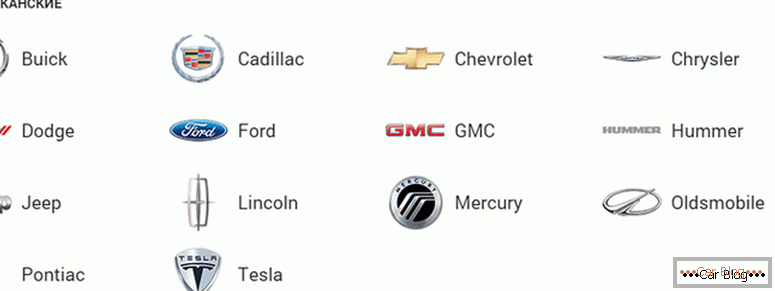 how to choose all brands of american cars and their badges with names and photos