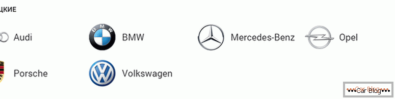 what German car brands look like with badges and names